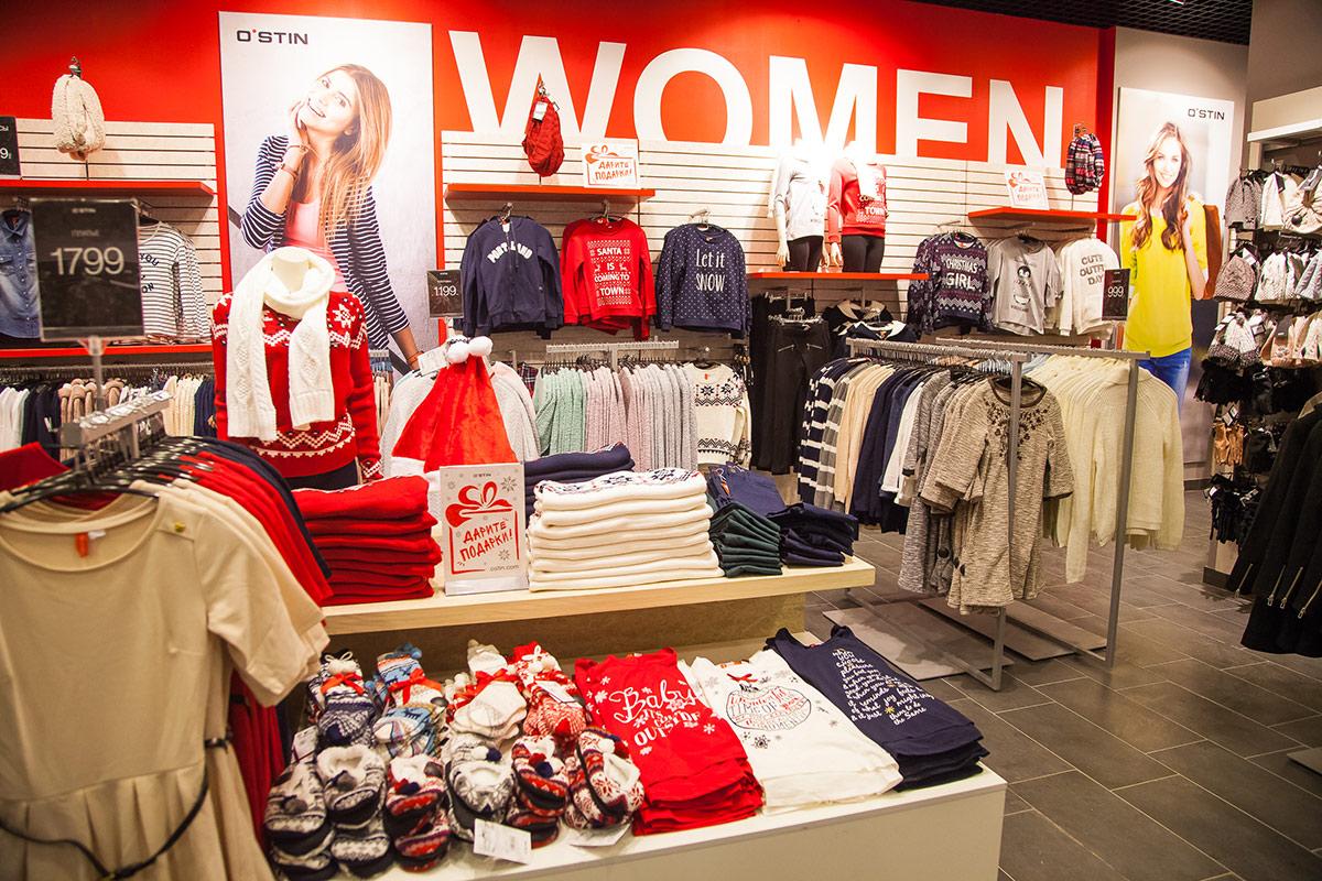 Магазин Остин Одежда Женская Доставка